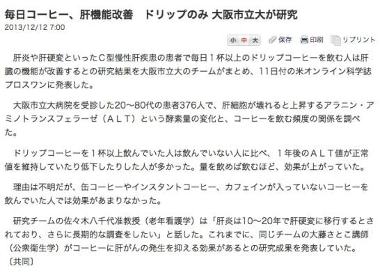 ss_ 2014-01-31 12.57.48