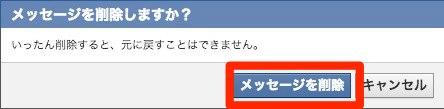 ss_ 2014-01-21 17.18.35