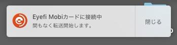 ss 2016-01-20 19.44.56